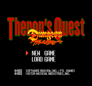 Dungeon Master - Theron's Quest PC Engine 001
