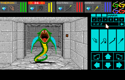 Dungeon Master - Theron's Quest PC Engine 131