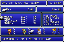 Final Fantasy 1 and 2 - Dawn of Souls GBA 019