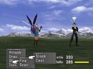 Final Fantasy 8 PS1 121