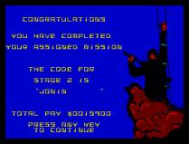 Saboteur 2 ZX Spectrum 30