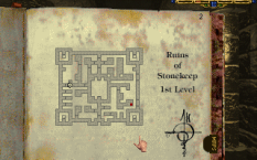 Stonekeep PC MS-DOS 029