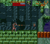 Super Castlevania 4 SNES 80