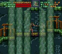 Super Castlevania 4 SNES 85