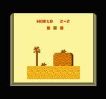 Super Mario Bros 2 NES 68