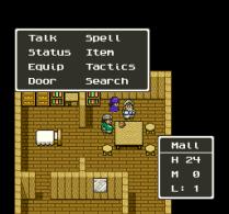 Dragon Quest 5 SNES 005