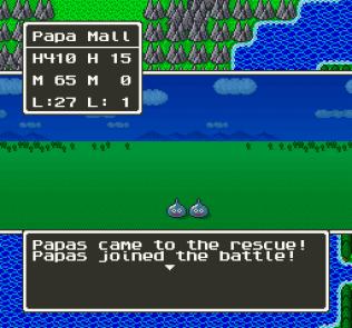 Dragon Quest 5 SNES 011