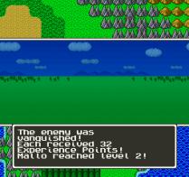 Dragon Quest 5 SNES 015
