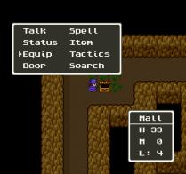 Dragon Quest 5 SNES 048