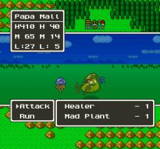 Dragon Quest 5 SNES 055