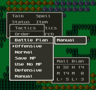 Dragon Quest 5 SNES 067