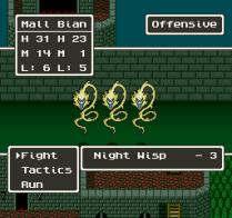 Dragon Quest 5 SNES 081