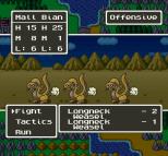 Dragon Quest 5 SNES 084