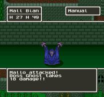 Dragon Quest 5 SNES 117