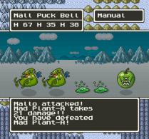 Dragon Quest 5 SNES 139