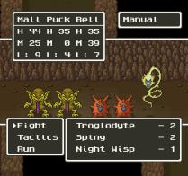 Dragon Quest 5 SNES 147