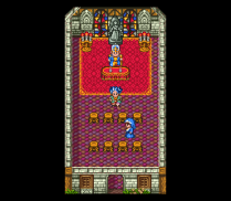 Dragon Quest 6 SNES 014