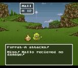 Dragon Quest 6 SNES 025