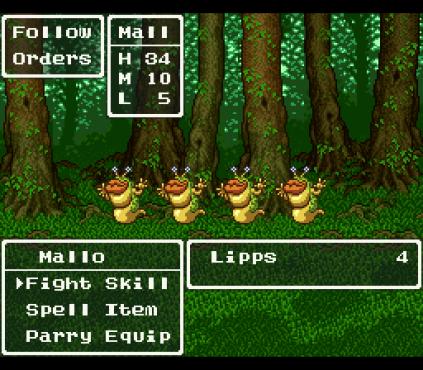 Dragon Quest 6 SNES 053
