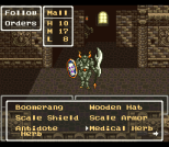 Dragon Quest 6 SNES 103