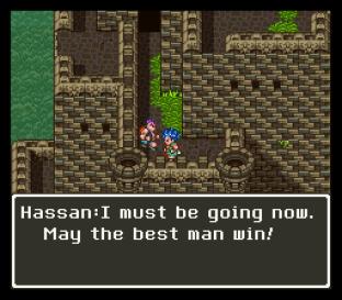 Dragon Quest 6 SNES 108