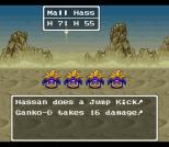 Dragon Quest 6 SNES 129
