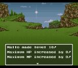 Dragon Quest 6 SNES 158