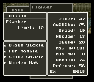 Dragon Quest 6 SNES 197