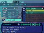 Etrian Odyssey Nintendo DS 082