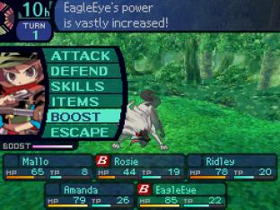 Etrian Odyssey Nintendo DS 116