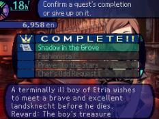Etrian Odyssey Nintendo DS 178