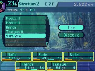 Etrian Odyssey Nintendo DS 201