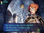 Etrian Odyssey Nintendo DS 204