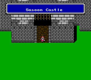 Final Fantasy 3 Famicom 054