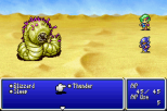 Final Fantasy 4 Advance GBA 071