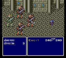 Final Fantasy 4 SNES 043