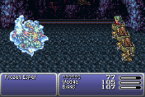 Final Fantasy 6 Advance GBA 35