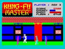 Kung-Fu Master ZX Spectrum 04