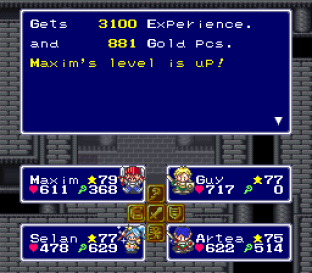 Lufia and the Fortress of Doom SNES 009