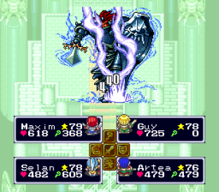 Lufia and the Fortress of Doom SNES 023