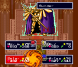 Lufia and the Fortress of Doom SNES 024