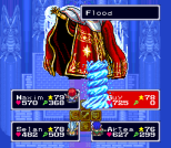 Lufia and the Fortress of Doom SNES 028