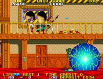 Rolling Thunder 2 Arcade 35
