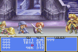 Tales of Phantasia GBA 002