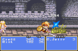 Tales of Phantasia GBA 037