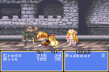 Tales of Phantasia GBA 039
