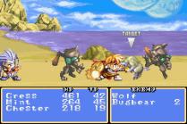 Tales of Phantasia GBA 051