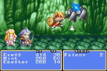 Tales of Phantasia GBA 071