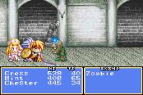 Tales of Phantasia GBA 083