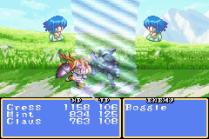 Tales of Phantasia GBA 160